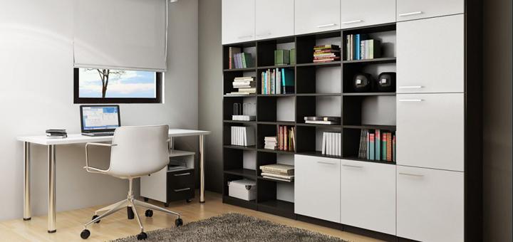 Haz de tu oficina en casa un espacio adecuado a tu tipo de for Despacho moderno en casa